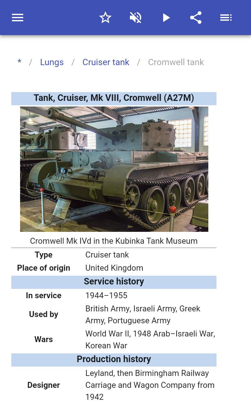 Tanks screenshot 14