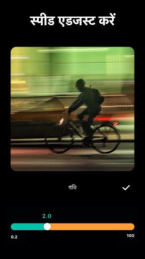 InShot - ভিডিও এডিটর screenshot 6