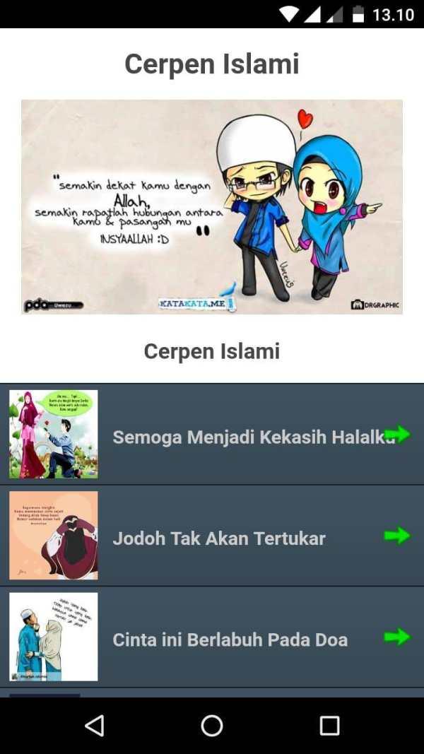 Cerpen Remaja Islami Offline screenshot 1