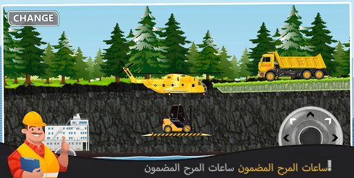 عالم البناء- لعبة بناء المدينة 5 تصوير الشاشة