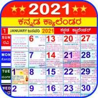 Kannada Calendar 2021/ಕನ್ನಡ ಕ್ಯಾಲೆಂಡರ್ ಪಂಚಾಂಗ 2021 on 9Apps