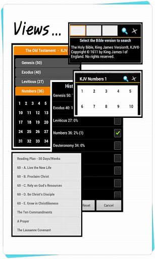 Simple Bible - Devanag. (Urdu) screenshot 2
