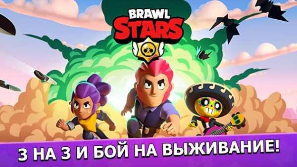 Brawl Stars screenshot 7