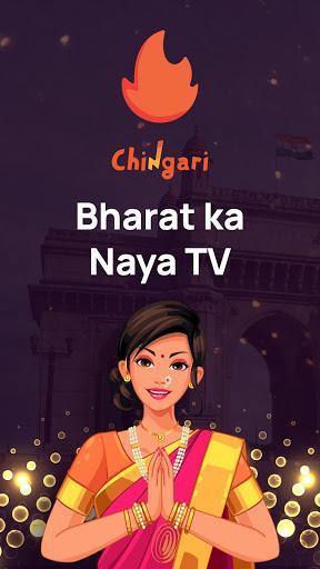 Chingari - Original Indian Short Video App 1 تصوير الشاشة