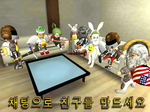 혼돈의 학교 - 온라인 게임 screenshot 2