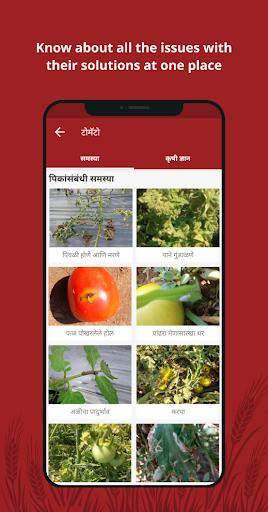 AgroStar: Kisan Helpline & Farmers Agriculture App screenshot 2