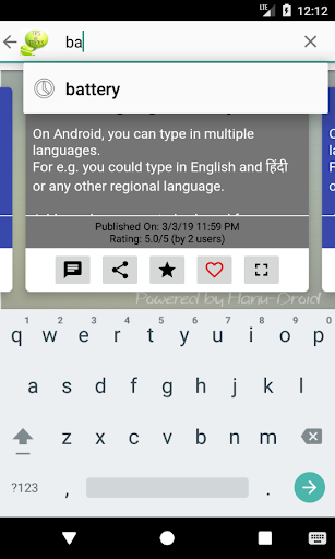 Tips & Tricks for Android screenshot 4