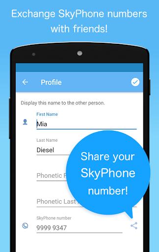 SkyPhone - Free Calls 3 تصوير الشاشة