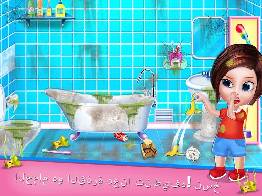 تنظيف المنزل - تنظيف المنزل لعبة بنات 3 تصوير الشاشة