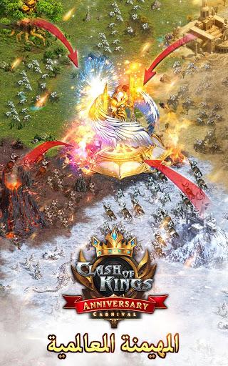 Clash of Kings: أحداث السلسلة الخاصة برمضان جارية 6 تصوير الشاشة