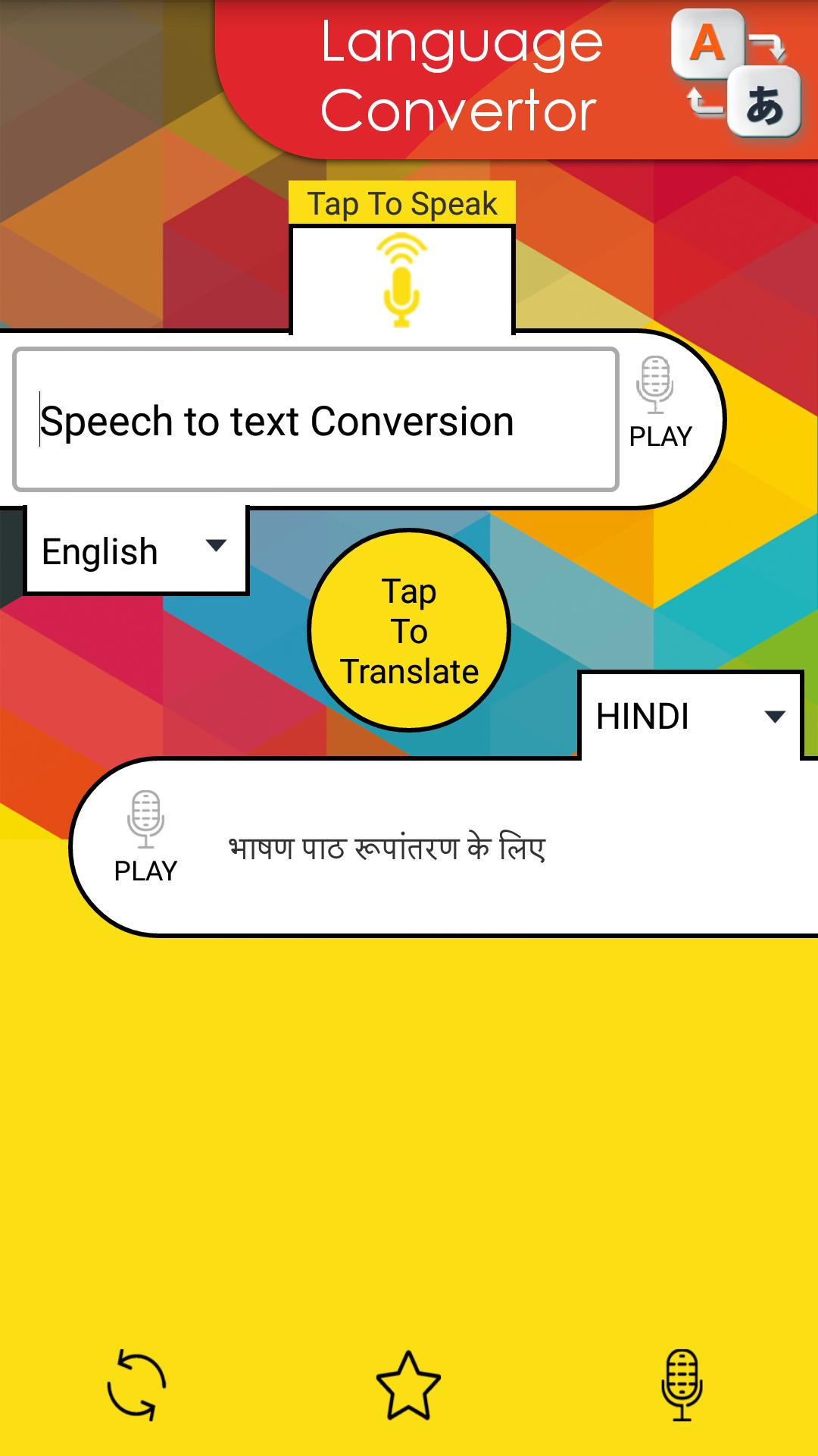 Language Converter 2 تصوير الشاشة