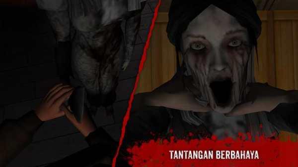 The Fear 2 screenshot 7