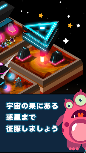Galaxy of 2048 screenshot 7