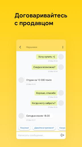 Market.kz – бесплатные объявления Казахстана screenshot 6