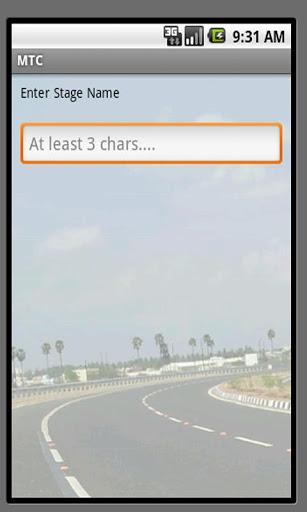 MTC Offline screenshot 6