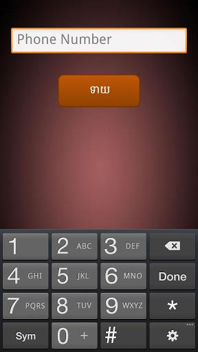 Khmer Phone Number Horoscope screenshot 4