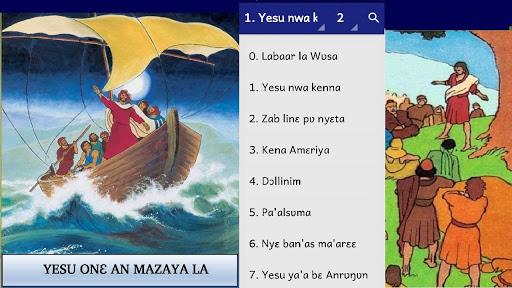 Comic Yesu Onɛ An Mazaya La (Kusaal (Ghana)) 1 تصوير الشاشة