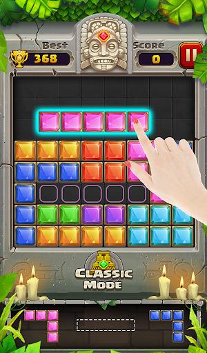 Block Puzzle Guardian - New Block Puzzle Game 2020 7 تصوير الشاشة