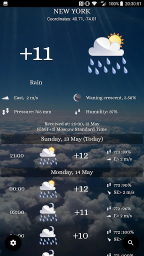 Weather: Any place on earth! 7 تصوير الشاشة