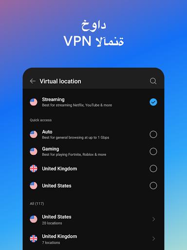 Hotspot Shield Free VPN Proxy & Secure VPN 8 تصوير الشاشة