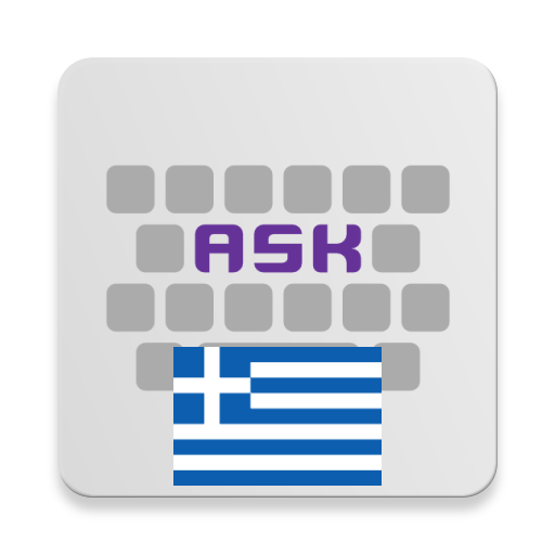 Greek for AnySoftKeyboard أيقونة