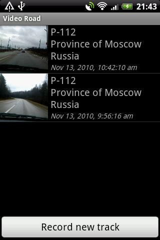 VideoRoad (car video recorder) screenshot 2