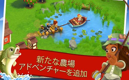 FarmVille 2: のんびり農場生活 screenshot 8