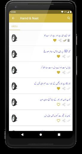 Abul Hasan Ali Nadwi screenshot 5