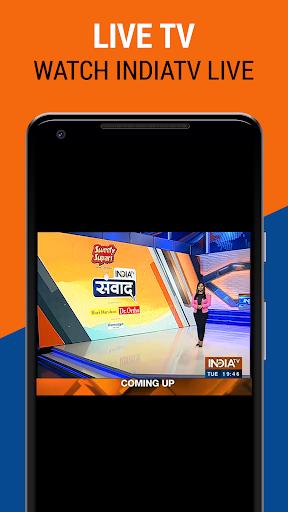 IndiaTV News 7 تصوير الشاشة