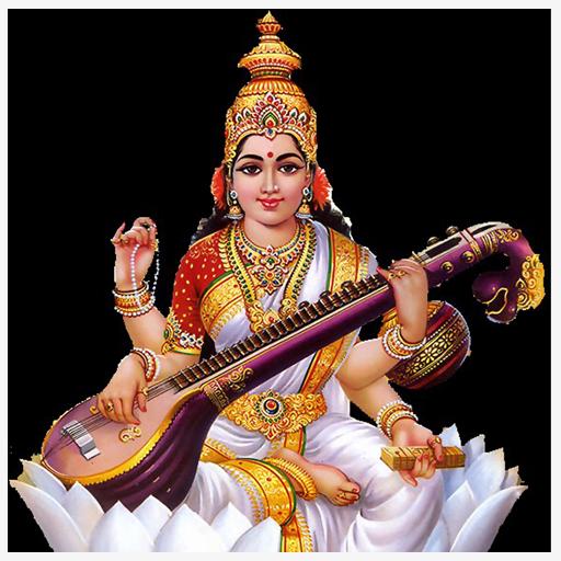 Sakalakala Valli Malai icon