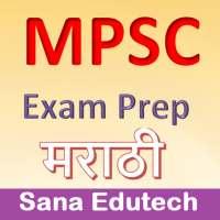 MPSC Marati Exam Prep on 9Apps