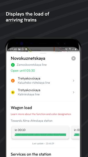 MosMetro screenshot 5