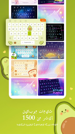 Sticker,Gif,Theme - Facemoji Emoji لوحة المفاتيح 4 تصوير الشاشة