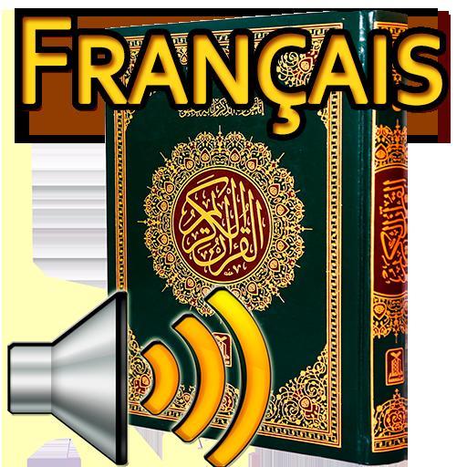 القرآن [الفرنسية] أيقونة