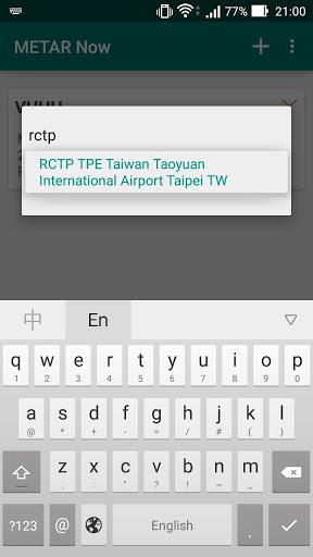 台灣機場天氣(METAR Now) 3 تصوير الشاشة