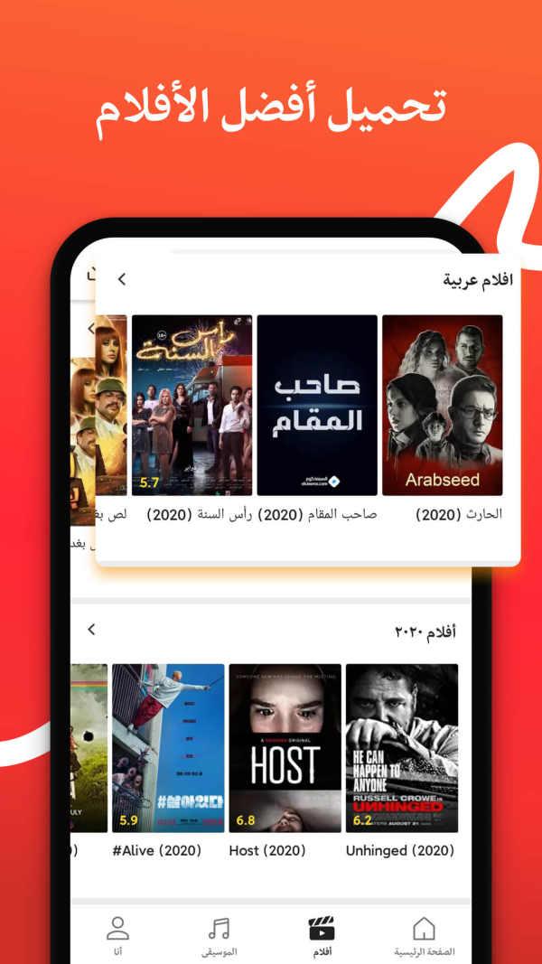 VidMate - HD video downloader 5 تصوير الشاشة