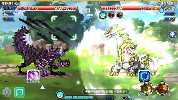 공룡 배틀: 레전다이노 screenshot 6