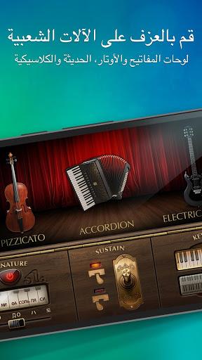 بيانو حقيقي مجانا 4 تصوير الشاشة