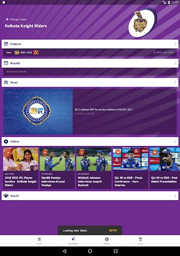 IPL 2020 स्क्रीनशॉट 8