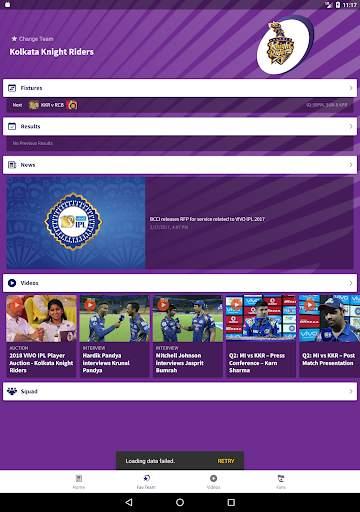 IPL 2020 screenshot 8