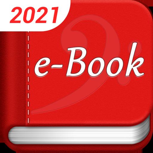 قارئ الكتاب الاليكتروني و ريدر أيقونة