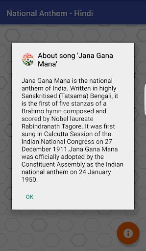 Indian flag clock screenshot 5
