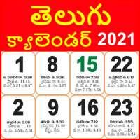 Calendar 2021 Telugu on 9Apps