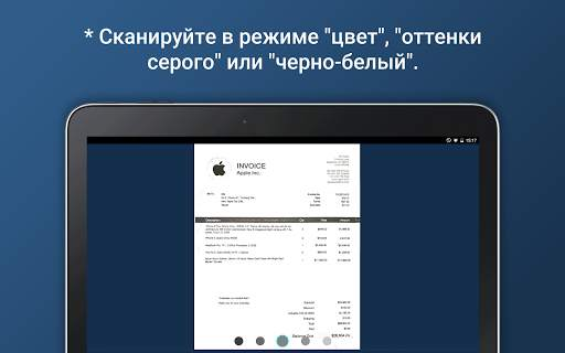 Tiny Scanner : Scan Doc to PDF скриншот 9