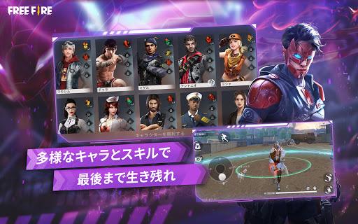 Garena Free Fire: コブラ計画 screenshot 6