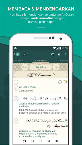 Al Quran Indonesia 4 تصوير الشاشة