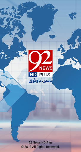 92 News HD screenshot 1