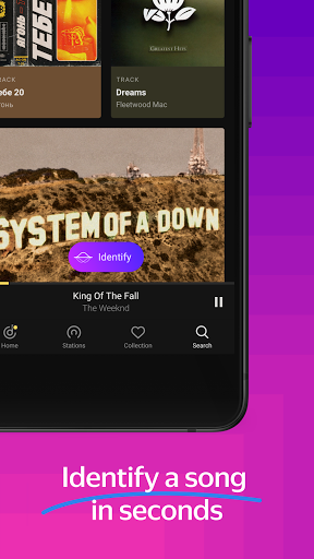 Yandex Music and Podcasts — listen and download screenshot 5