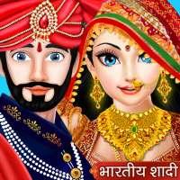 South Indian Hindu Wedding - Celebrity Wedding on 9Apps