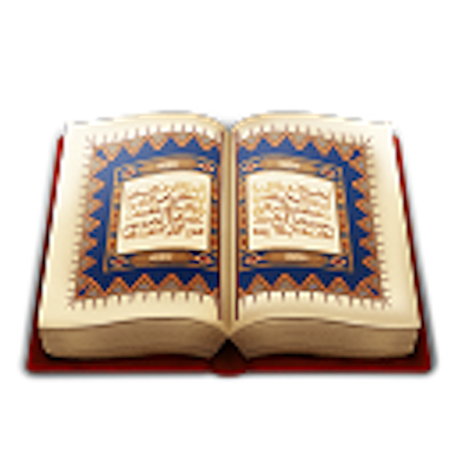 Quran Repeater icon